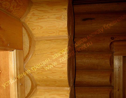 утепление деревянного дома изнутри